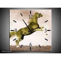 Wandklok op Canvas Paard   Kleur: Sepia, Groen, Goud   F002675C