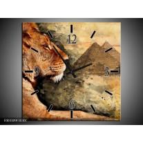 Wandklok op Canvas Leeuw | Kleur: Bruin, Grijs, Zwart | F003309C