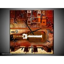 Wandklok op Canvas Abstract | Kleur: Rood, Bruin, Geel | F003531C