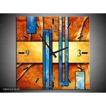 Wandklok op Canvas Abstract | Kleur: Blauw, Geel, Oranje | F003532C