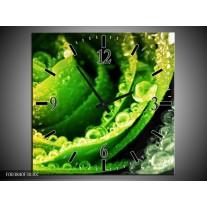 Wandklok op Canvas Roos | Kleur: Geel, Groen, Grijs | F003840C