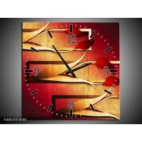 Wandklok op Canvas Tulp | Kleur: Rood, Geel, Zwart | F004125C