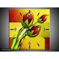 Wandklok op Canvas Bloem | Kleur: Groen, Rood, Geel | F004133C