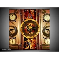 Wandklok op Canvas Klok | Kleur: Bruin, Rood, Geel | F004160C