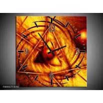 Wandklok op Canvas Abstract | Kleur: Geel, Oranje, Bruin | F004167C