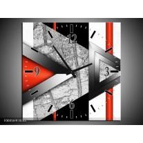 Wandklok op Canvas Abstract | Kleur: Rood, Grijs, Wit | F004169C