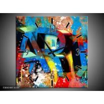 Wandklok op Canvas Abstract | Kleur: Blauw, Geel, Rood | F004198C