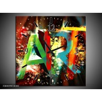 Wandklok op Canvas Abstract | Kleur: Groen, Rood, Blauw | F004199C