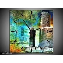 Wandklok op Canvas Modern | Kleur: Blauw, Grijs, Geel | F004260C
