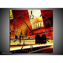 Wandklok op Canvas Modern | Kleur: Rood, Geel, Zwart | F004264C