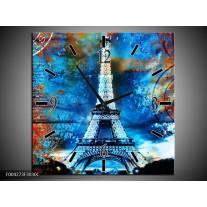 Wandklok op Canvas Modern | Kleur: Rood, Blauw, Geel | F004273C