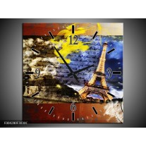 Wandklok op Canvas Modern | Kleur: Geel, Blauw, Rood | F004280C