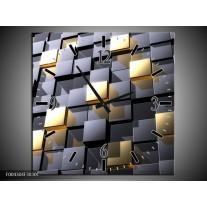 Wandklok op Canvas Modern | Kleur: Grijs, Geel | F004304C