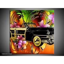 Wandklok op Canvas Oldtimer | Kleur: Paars, Geel, Rood | F004345C