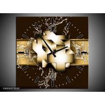 Wandklok op Canvas Modern | Kleur: Goud, Zwart, Bruin | F004361C