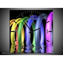 Wandklok op Canvas Design | Kleur: Geel, Paars, Blauw | F004392C