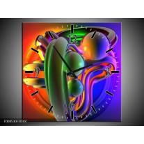 Wandklok op Canvas Modern | Kleur: Rood, Blauw, Groen | F004530C