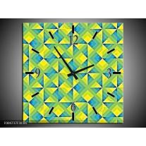Wandklok op Canvas Modern | Kleur: Blauw, Geel, Groen | F004737C