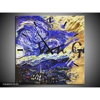 Wandklok op Canvas Klassiek | Kleur: Blauw, Geel, Zwart | F004845C