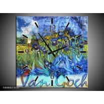 Wandklok op Canvas Klassiek | Kleur: Blauw, Geel, Zwart | F004846C