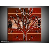 Wandklok op Canvas Modern | Kleur: Bruin, Grijs, Geel | F004863C