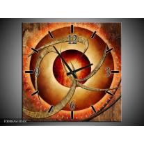 Wandklok op Canvas Modern | Kleur: Bruin, Oranje | F004876C
