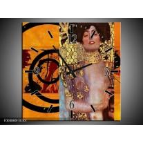 Wandklok op Canvas Modern | Kleur: Geel, Bruin, Zwart | F004884C