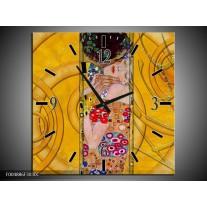 Wandklok op Canvas Modern | Kleur: Geel, Roze, Rood | F004886C