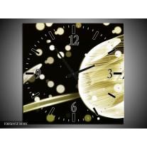 Wandklok op Canvas Tulp | Kleur: Geel, Zwart | F005015C