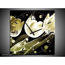 Wandklok op Canvas Tulp   Kleur: Wit, Grijs   F005100C