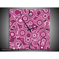 Wandklok op Canvas Modern | Kleur: Paars, Wit | F005191C
