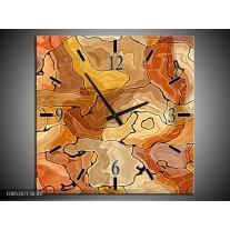 Wandklok op Canvas Modern | Kleur: Bruin, Geel | F005207C