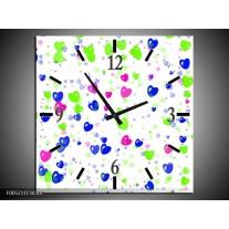 Wandklok op Canvas Modern | Kleur: Paars, Groen, Blauw | F005211C