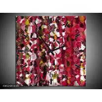 Wandklok op Canvas Modern | Kleur: Rood, Wit, Geel | F005218C