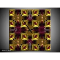 Wandklok op Canvas Modern | Kleur: Paars, Geel, Oranje | F005246C