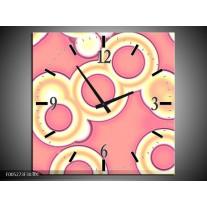 Wandklok op Canvas Modern | Kleur: Roze, Geel, Paars | F005273C