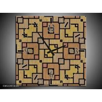 Wandklok op Canvas Modern | Kleur: Geel, Zwart, Bruin | F005339C
