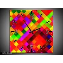 Wandklok op Canvas Modern   Kleur: Rood, Geel, Groen   F005389C