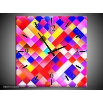 Wandklok op Canvas Modern | Kleur: Rood, Geel, Blauw | F005391C