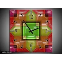 Wandklok op Canvas Modern   Kleur: Groen, Rood, Geel   F005431C