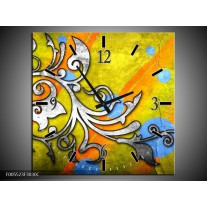 Wandklok op Canvas Art | Kleur: Geel, Groen, Blauw | F005523C