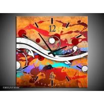 Wandklok op Canvas Art | Kleur: Rood, Wit, Oranje | F005525C