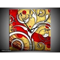 Wandklok op Canvas Art   Kleur: Rood, Wit, Geel   F005527C