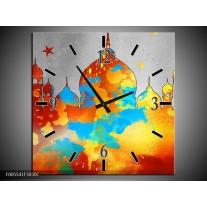 Wandklok op Canvas Gebouw | Kleur: Grijs, Oranje, Blauw | F005541C