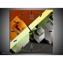 Wandklok op Canvas Vierkant | Kleur: Bruin, Grijs, Geel | F005551C