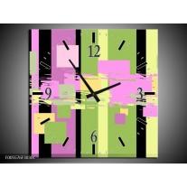 Wandklok op Canvas Art | Kleur: Groen, Zwart, Paars | F005576C