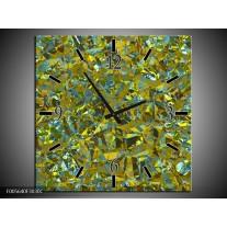 Wandklok op Canvas Art | Kleur: Groen, Geel, Blauw | F005640C