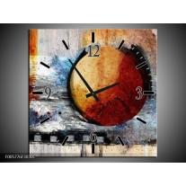 Wandklok op Canvas Cirkel | Kleur: Bruin, Creme, Goud | F005776C