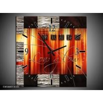 Wandklok op Canvas Modern | Kleur: Oranje, Rood, Geel | F005800C