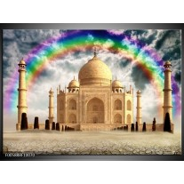 Foto canvas schilderij Taj Mahal | Creme